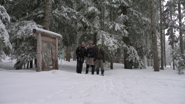 Deceptively compact snow at the trailhead. D'oh!